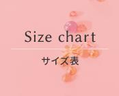Size chart サイズ表