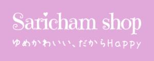 SARICHAMSHOP